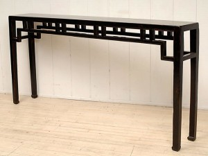 Narrow Coffee Table IKEA
