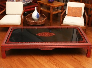 Japanese Coffee Table Heater