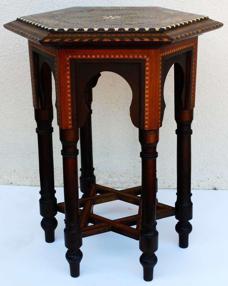 Moroccan Inlaid Coffee Table